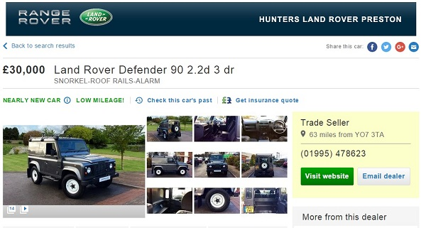 Land Rover prices
