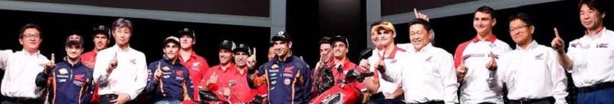 Honda MotoGP team for 2017