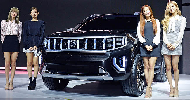 DDDD: Image: Kia Motors